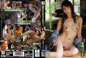 ดูหนังโป๊24Jessica Kizaki เพื่อนร่วมรุ่นพาเตลิด ADN-147 แหย่หีเพื่อน
