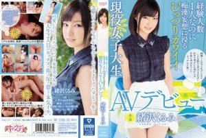 ดูหนังโป๊24CND-171 Kurumi Ozawa เปิดตัวคุณหนูต้องห้าม แย่หี