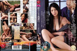 ดูหนังโป๊24JUX-304 Nana Aida แรงแค้นแรงพิศวาส tag_movie_group: <span>JUX</span>