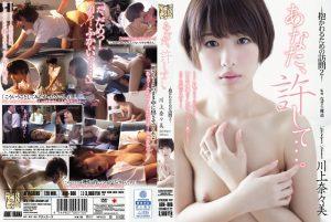 ดูหนังโป๊24Nanami Kawakami หมอนวดโดนนวดซะเอง 2 ADN-086 เย็ดกับหมอนวด