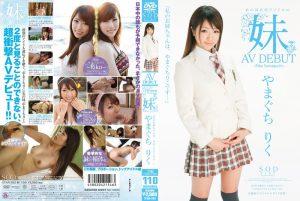 ดูหนังโป๊24Riku Yamaguchi คนน้องขอลองเสียว STAR-262 tag_movie_group: <span>STAR</span>