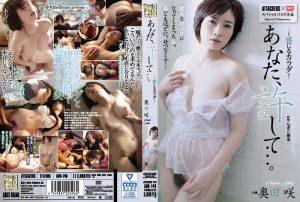 ดูหนังโป๊24Saki Okuda นวดคือจ้าง..นาบคือแถม ADN-146 tag_star_name: <span>Saki Okuda</span>