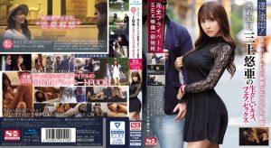 ดูหนังโป๊24SSNI-127 Yua Mikami หลอกให้รักแล้วแอบถ่าย tag_star_name: <span>Yua Mikami</span>