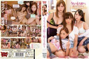 ดูหนังโป๊24Yuria Ashina & Kawana Misuzu&Mano Yuria&Ninomiya Saki  สี่สาวไม่หนาวรัก ZUKO-065 tag_star_name: <span>Ninomiya Saki</span>