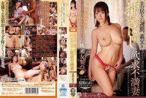 ดูหนังโป๊24EYAN-032 Yurina Momose บินบ่อยจนอ่อยลุง tag_movie_group: <span>EYAN</span>