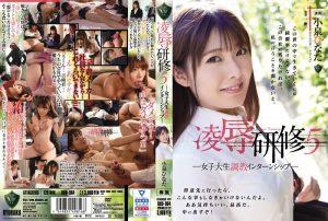 ดูหนังโป๊24Hinata Koizumi แก้ผ้าข้าถนัดบริษัทชุดชั้นใน RBD-964 tag_star_name: <span>Hinata Koizumi</span>