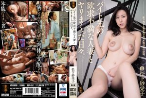 ดูหนังโป๊24Av ซับไทย สูญสิ้นศีลธรรมเจอหรรมตีบวก SSPD-152 tag_star_name: <span>Saeko Matsushita</span>