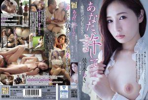 ดูหนังโป๊24Aki Sasaki ไฮโซแท้แพ้ลุงรีไซเคิล ADN-113 tag_star_name: <span>Aki Sasaki</span>
