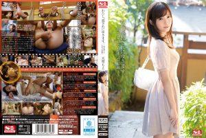 ดูหนังโป๊24SNIS-397 น้องสาวโดนพี่บังคับ Amatsuka Moe tag_star_name: <span>Amatsuka Moe</span>