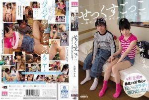 ดูหนังโป๊24MIAD-866 Asami Tsuchiya วัยใสวัยอยากรู้ 18+ ญี่ปุ่น