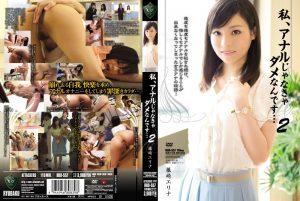 ดูหนังโป๊24RBD-557 Erina Fujisaki ทะลวงหลังผู้ประกาศสาว เย็ดหีผู้ประกาศข่าว