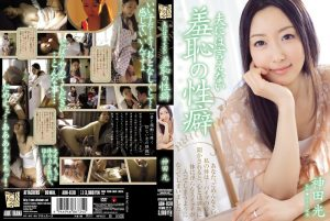 ดูหนังโป๊24ADN-030 ภรรยาสาวโดนหัวหน้าสามีเคลม Hikaru Kanda tag_star_name: <span>Hikaru Kanda</span>