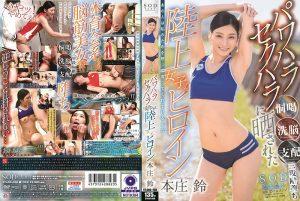 ดูหนังโป๊24STARS-050 โค้ชทีมวิ่งสิงห์คะนองกาม แอบจัดหนักนักกีฬาในสังกัด Honjou Suzu 18+ ญี่ปุ่น