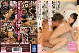ดูหนังโป๊24SSNI-736 Iga Mako 18+เสียวๆ