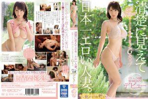 ดูหนังโป๊24EYAN-147 Miyazaki Eri tag_movie_group: <span>EYAN</span>