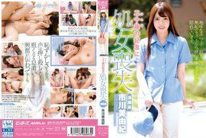 ดูหนังโป๊24ZEX-300 เปิดซิงไม่อิงนิยาย Miyuki Ichikawa 18+ ได้อารมย์