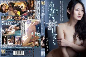 ดูหนังโป๊ คลิปหลุด ADN-016 พลีกายต่อเวลา Murakami Risa หนังเอวี ซับไทย jav subthai