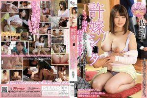 ดูหนังโป๊24GVH-038 Sachiko 18+
