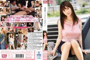 ดูหนังโป๊24SNIS-520 Saki Okuda เดทนี้พี่โนบรา tag_star_name: <span>Saki Okuda</span>