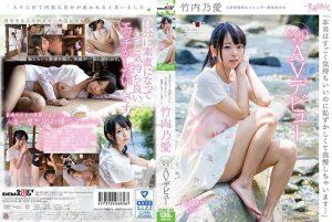 ดูหนังโป๊ คลิปหลุด Takeuchi Noa สาวสวยขี้อาย เงี่ยนจัดนั่งเลยเบ็ดเพื่อนเข้ามาเห็นเลยจัดหนัก SDAB-045 หนังx เอวี ซับไทย jav subthai