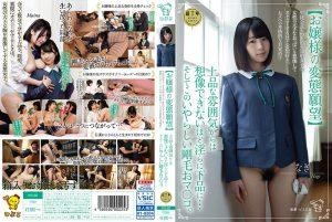 ดูหนังโป๊24PIYO-063 Aiiro Nagi&Yuuri Maina tag_movie_group: <span>PIYO</span>
