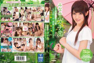 ดูหนังโป๊24IPX-091 เอวีสามบาท Aizawa Minami หีบาน