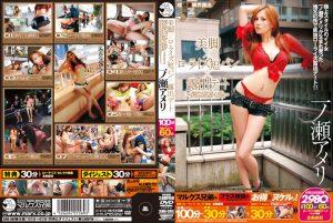ดูหนังโป๊24SMA-589 โชว์เสียวที่บ้านเกิด Ameri Ichinose tag_movie_group: <span>SMA</span>