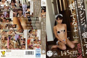 ดูหนังโป๊24PIYO-032 Fuyue Kotone tag_movie_group: <span>PIYO</span>