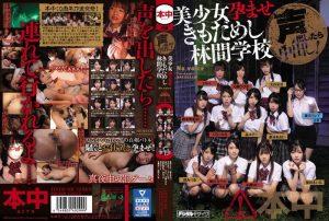 ดูหนังโป๊24Akari Mitani & More ผีไม่กลัว..กลัวเห็นหมี HNDS-068 tag_star_name: <span>Nao Jinguji</span>
