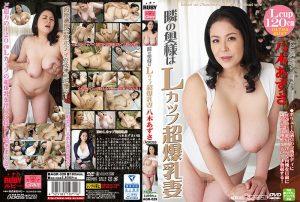 ดูหนังโป๊24AGR-029 Hagi Azusa tag_movie_group: <span>AGR</span>