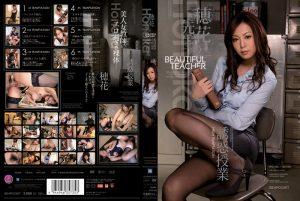 ดูหนังโป๊24IPTD-350 คุณครูสอนเพศศึกษา Honoka tag_movie_group: <span>IPTD</span>