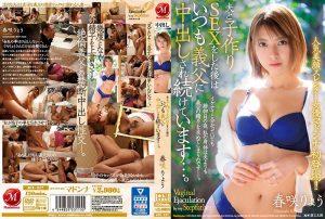 ดูหนังโป๊24JUL-217 ทีเด็ดพ่อผัวใส่รัวๆรสอูมามิ Ryou Harusaki tag_star_name: <span>Ryou Harusaki</span>
