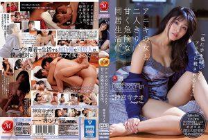 ดูหนังโป๊24JUL-211 Jinguuji Nao เย็ดแฟนเพื่อน