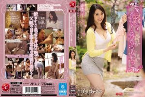 ดูหนังโป๊24JUX-651 Kamiyama Ayano tag_movie_group: <span>JUX</span>