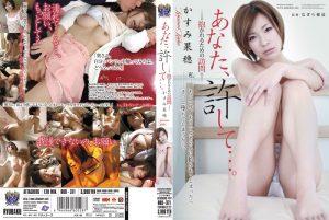 ดูหนังโป๊24RBD-371 หมอนวดโดนนวดซะเอง Kasumi Kaho 18+