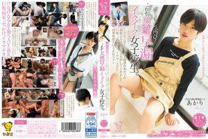 ดูหนังโป๊24PIYO-069 Kishitani Akashi tag_movie_group: <span>PIYO</span>