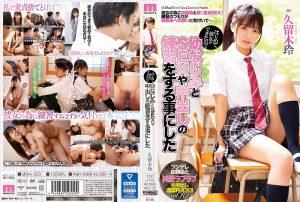 ดูหนังโป๊24MIAA-253 เพื่อนไม่เคยเลยให้ขึ้นครู AV ซับไทย Rei Kuruki นักเรียน-นักศึกษา