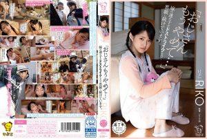 ดูหนังโป๊24PIYO-027 Nagisa Misuki tag_movie_group: <span>PIYO</span>