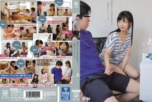 ดูหนังโป๊24MUM-256 สาวน้อยเรียนหนัก จับเยสติวเตอร์ Noa Eikawa tag_star_name: <span>Noa Eikawa</span>