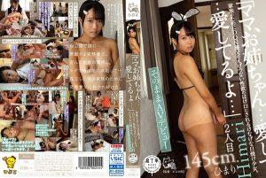 ดูหนังโป๊24PIYO-072 tag_movie_group: <span>PIYO</span>