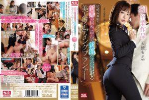 ดูหนังโป๊24SSNI-716 ปมสวาทขอปาดหน้าเค้ก เอวีซับไทย Moe Amatsuka tag_movie_group: <span>S1 NO.1 STYLE</span>