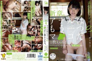 ดูหนังโป๊24PIYO-014 Sano Ai tag_star_name: <span>Sano Ai</span>