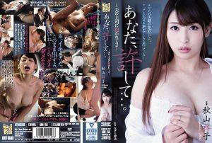 ดูหนังโป๊24ADN-153 โดนเจ้านายเคลมเรียบร้อย Shoko Akiyama tag_star_name: <span>Shoko Akiyama</span>