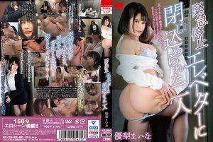 ดูหนังโป๊24HODV-21475 Yuuri Maina มอบเหล้าเพื่อน