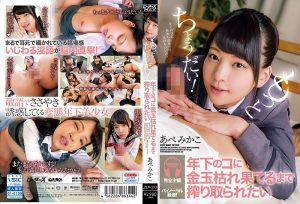 ดูหนังโป๊24ZEX-393 Abe Mikako tag_movie_group: <span>ZEX</span>