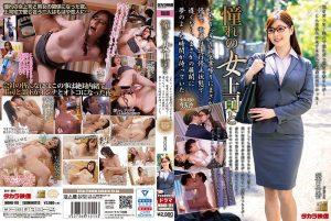 ดูหนังโป๊24MOND-191 Aoi Yurika 18+