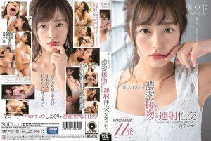 ดูหนังโป๊24Hikari Aozora คลุกวงในให้ไวแลกลิ้น STARS-211 tag_movie_group: <span>STARS</span>