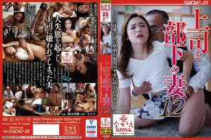 ดูหนังโป๊24NSPS-904 Iiyama Kaori แอบเย็ดเมียเพื่อน