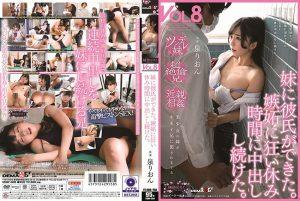 ดูหนังโป๊24SDMF-006 Isumi Rion tag_movie_group: <span>SDMF</span>