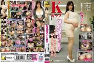 ดูหนังโป๊24KTB-035 Koume Ena tag_star_name: <span>Koume Ena</span>